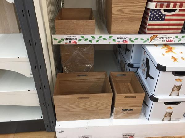 収納ボックス 木タイプ